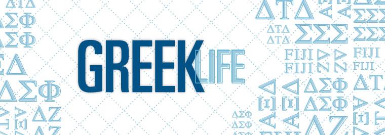 greek_2